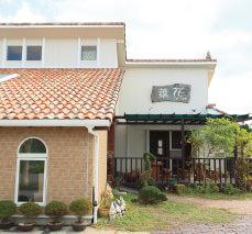 cafe藕花