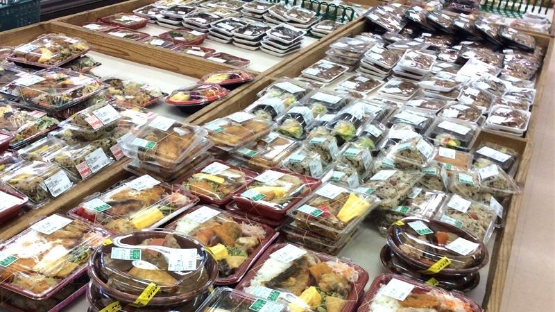 沖縄,総菜
