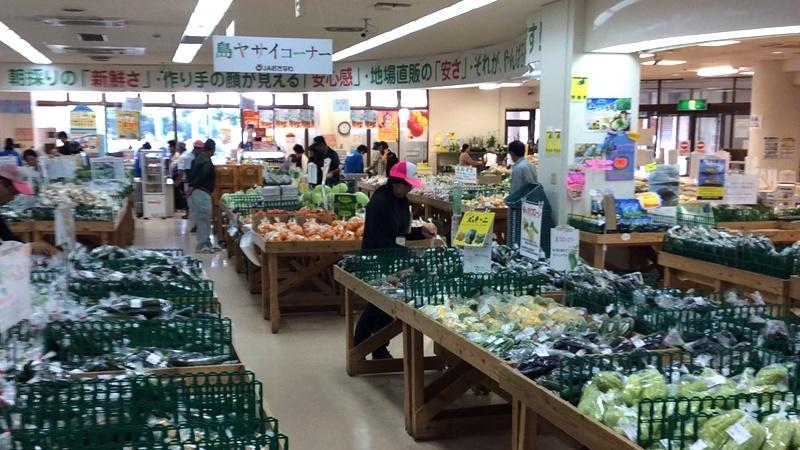 沖縄,野菜,果物